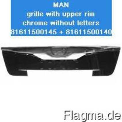 ★ 81611500145 MAN Гриль с хромированной полосой без логотипа
