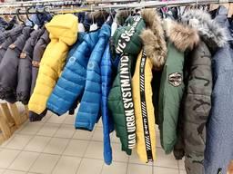 Детские зимние куртки микс Reserved-Benetton оптом