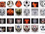 Футбольные мячи Adidas - photo 1