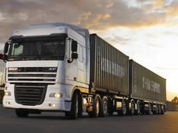Доставка товаров Германия. Доставка грузов Германия.