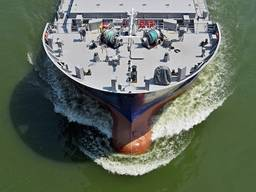 Partnership/ Inviting investors to the project for the operation of cargo vessels