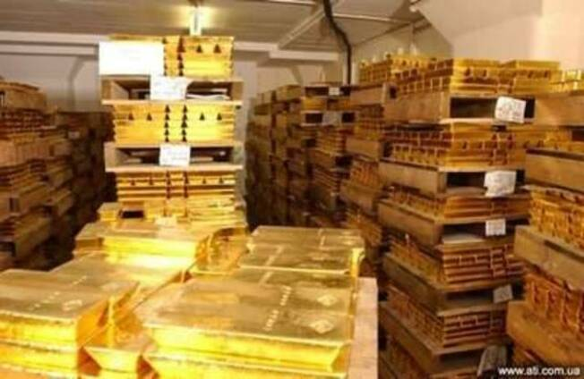 Купим золото в слитках