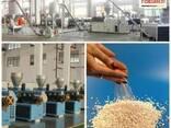 Линия грануляции твердого ПВХ - 500-600 кг/ч