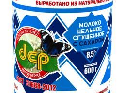 Молоко цельное сгущенное с сахаром, 8,5%, ГОСТ