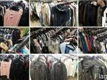 Одежда сток оптом с нашего склада в Германии Отличные цены!