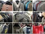 Одежда сток оптом с нашего склада в Германии Отличные цены! - фото 3