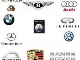 Оригинальные автозапчасти напрямую из Германии оптом