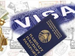 Открытие виз, страхование, вакансии