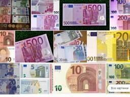 Bemiddeling bij het verlenen van financiële bijstand, leningen, investeringen
