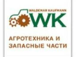 Поставка сельхозтехники и запасных частей к любой импортной