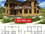 Проектируем и производим деревянные дома