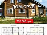 Проектируем и производим деревянные дома - фото 2