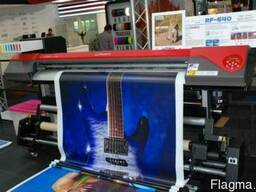 Roland XF 640 купить из Германии , Roland XR 640 купить - фото 2