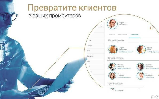Создать собственное мобильное приложение тренд.UDS Game
