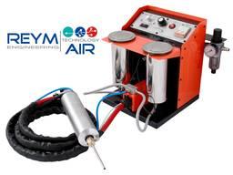 Установка газодинамического напыления металла REYM( Димет)