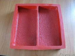 We offer (TPU) thermo-polyurethane molds not only for decora