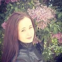 Лагодюк Татьяна Виталиевна