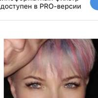 Kompaniiets Nataliia Bladimirovna